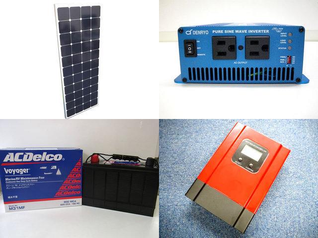 150W×3枚 450W 太陽光発電システム(24V仕様) SK700 eSmart3-40Aの写真です。