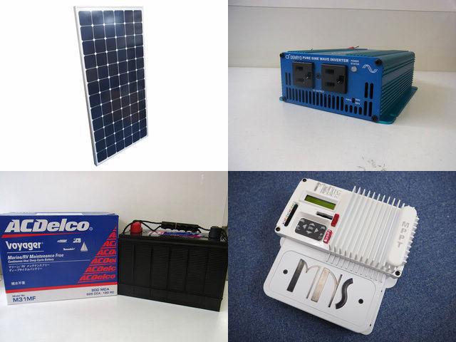 210W 太陽光発電システム(12V仕様) SK200 MNKID-Wの写真です。