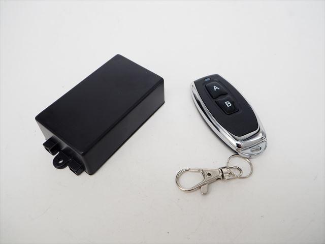 AC85V〜250V用 ワイヤレスリモートコントローラー(モーメンタリ&トグル&ラッチスイッチ) ※ABボタンスイッチタイプの写真です。