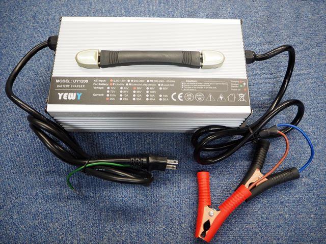 lifepo4 36V バッテリー充電器 UY1200 20A(43.8V) ※バッテリークリップ付きの写真です。
