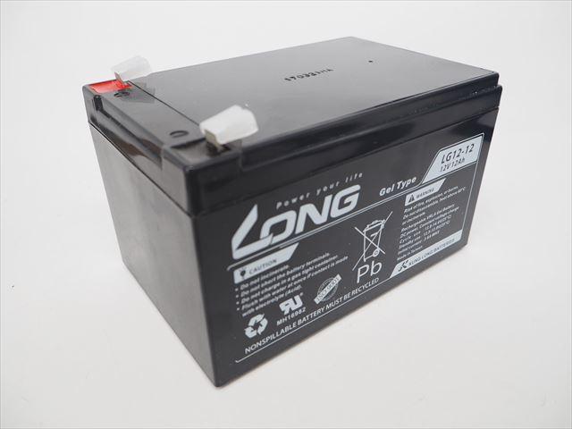 LONG 12V12Ah GEL式バッテリー (LG12-12)の写真です。