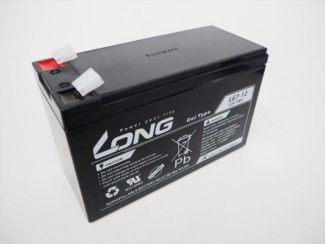 LONG 12V7Ah GEL式バッテリー (LG7-12)の写真です。