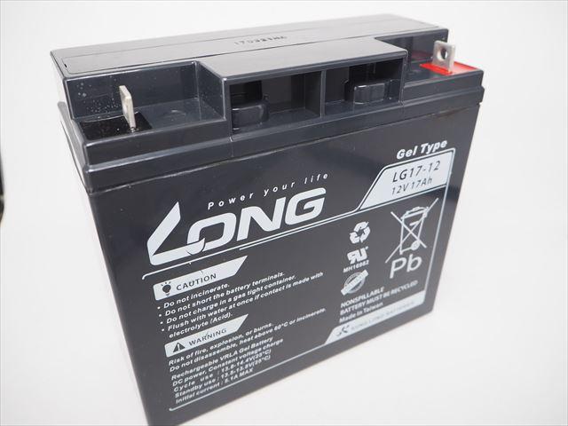 LONG 12V17Ah GEL式バッテリー (LG17-12)の写真です。