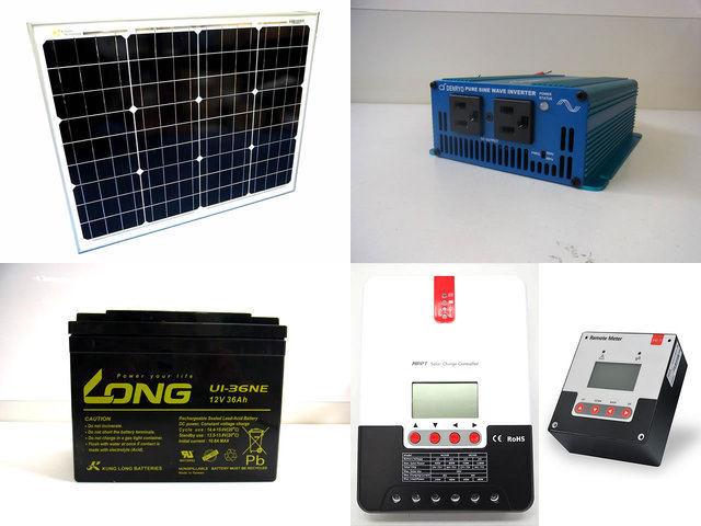 50W 太陽光発電システム SK200 SR-ML2430+SR-RM-5の写真です。