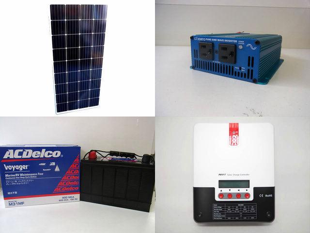 160W 太陽光発電システム SK200 SR-ML4830の写真です。
