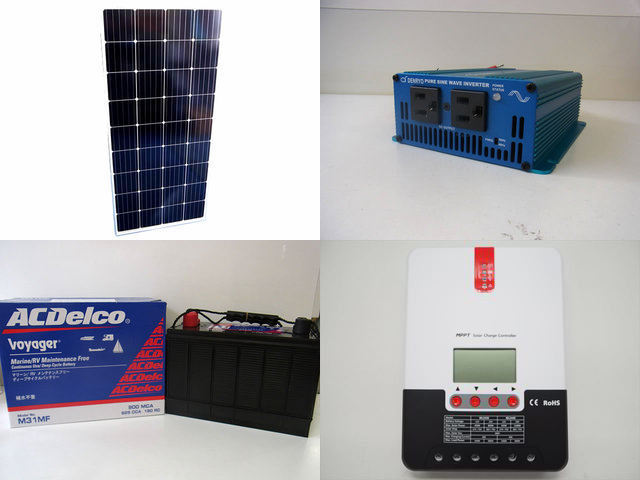 160W 太陽光発電システム SK200 SR-ML2440の写真です。