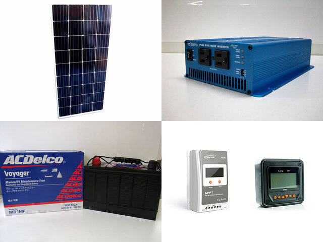 160W×2枚(320W)太陽光発電システム(24V仕様) SK700 Tracer4210A+MT50の写真です。