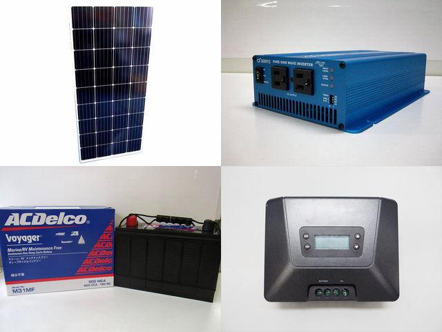 160W×2枚(320W)太陽光発電システム(24V仕様) SK700 Fangpusun MPPT100/50Dの写真です。