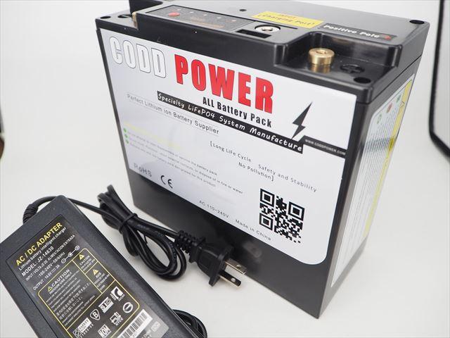 リン酸鉄リチウムイオンバッテリー 12V30Ah lifepo4 ※USB出力、バッテリー充電器付