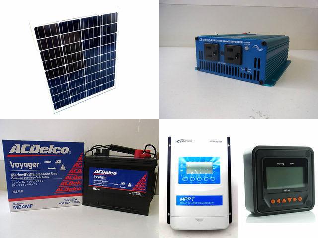 80W 太陽光発電システム SK200 XTRA3210N-XDS2(30A)+ MT50の写真です。