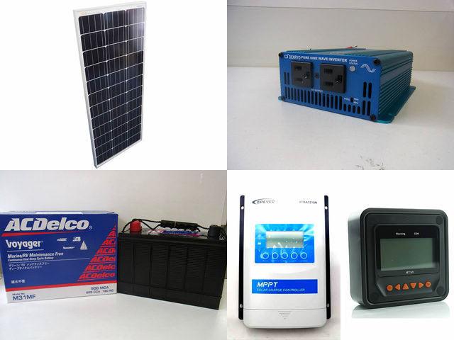 100W 太陽光発電システム SK200 XTRA3210N-XDS2(30A)+ MT50の写真です。