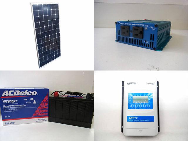 210W 太陽光発電システム(24V仕様) SK200 XTRA4210N-XDS2(40A)の写真です。