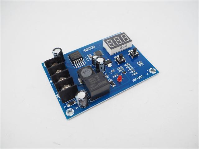 DC12/24V用  バッテリー電圧検知 充電コントローラー HW-632の写真です。