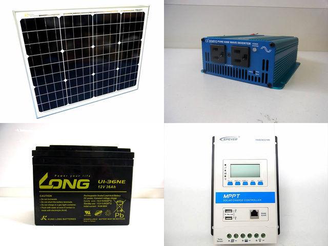 50W 太陽光発電システム SK200 TRIRON3210N-DS2-UCS(30A)の写真です。