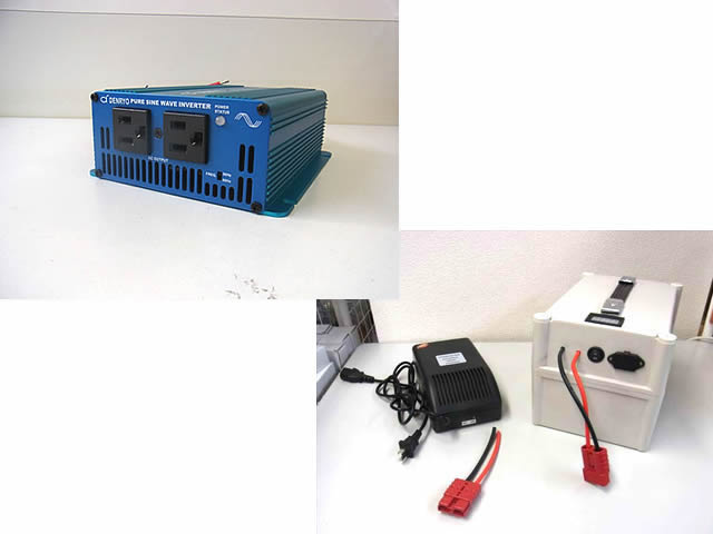 リン酸鉄リチウムイオンバッテリーボックス 24V40Ah 蓄電システム/非常用電源セットの写真です。