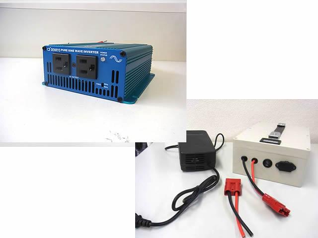 リン酸鉄リチウムイオンバッテリーボックス 12V40Ah 蓄電システム/非常用電源セットの写真です。