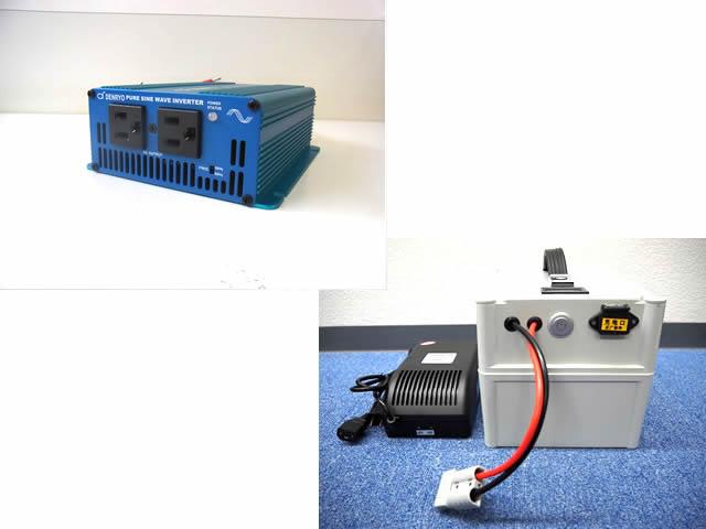 リン酸鉄リチウムイオンバッテリーボックス 48V20Ah 蓄電システム/非常用電源セットの写真です。