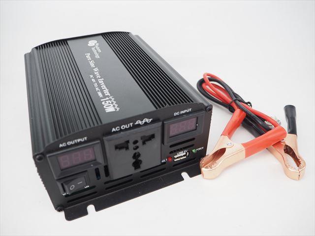 正弦波インバーター YB3150-12V(150W)