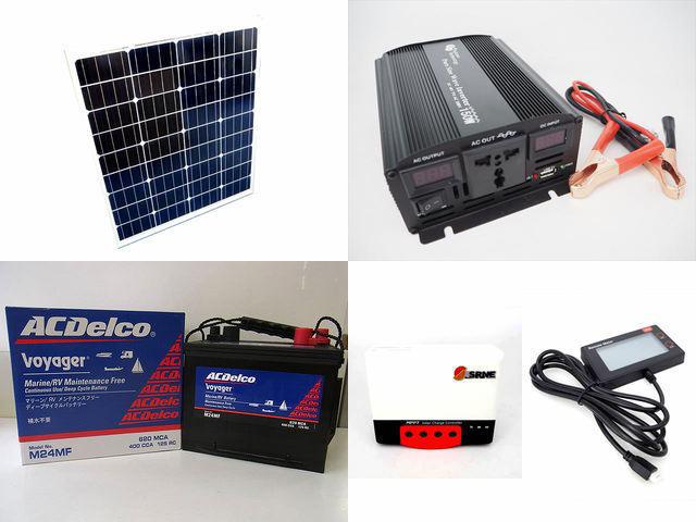 80W 太陽光発電システム YB3150 SR-MC2420N10(20A)+ RM-6の写真です。