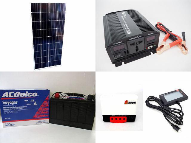 160W 太陽光発電システム YB3150 SR-MC2420N10(20A)+ RM-6
