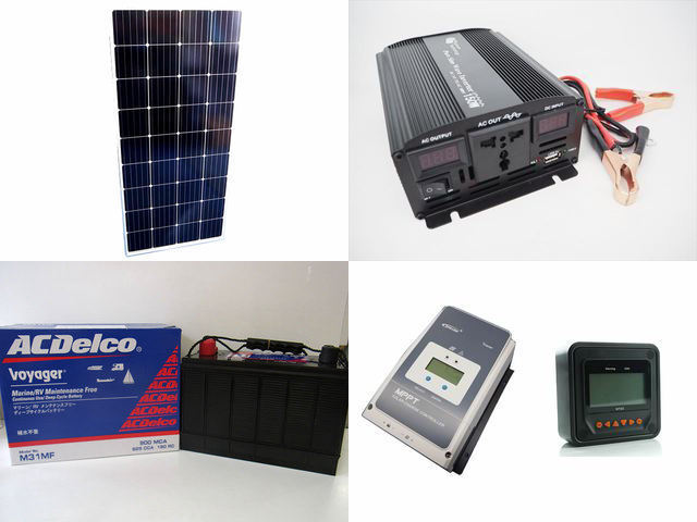 160W×3枚 (480W) 太陽光発電システム(24V仕様) YB3600 Tracer5420AN(50A)+ MT50の写真です。