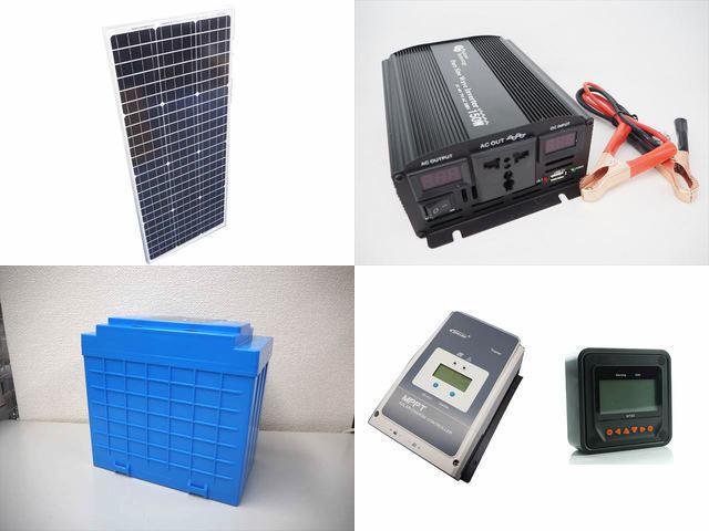 100W(35.5V)×2枚(200W) 太陽光発電システム(48V仕様) YB3150 Tracer5420AN(50A)+ MT50の写真です。