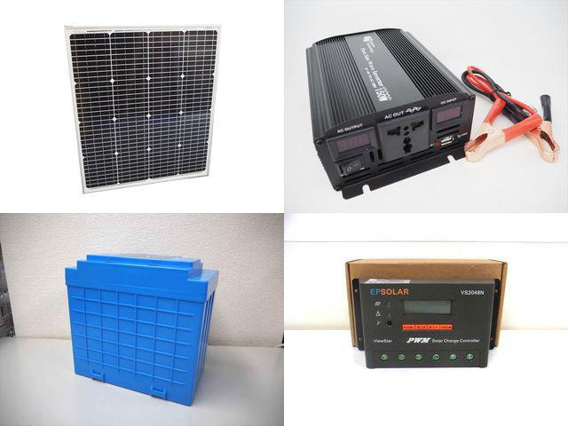 75W(66.5V) 太陽光発電システム(48V仕様) YB3150 VS2048Nの写真です。
