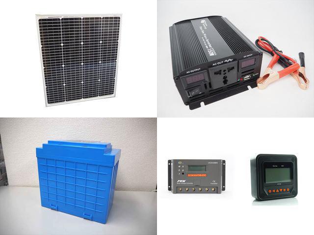 75W(66.5V) 太陽光発電システム(48V仕様) YB3150 VS3048BN+MT50の写真です。