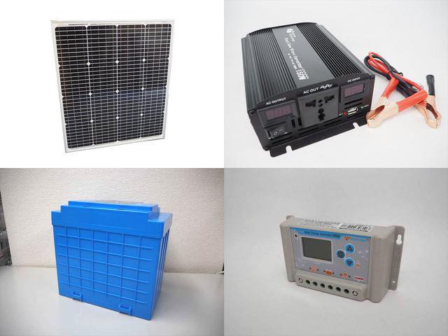 75W(66.5V) 太陽光発電システム(48V仕様) YB3150 SL03-4810Aの写真です。