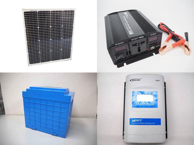 75W(66.5V) 太陽光発電システム(48V仕様) YB3150 XTRA3415N-XDS2の写真です。
