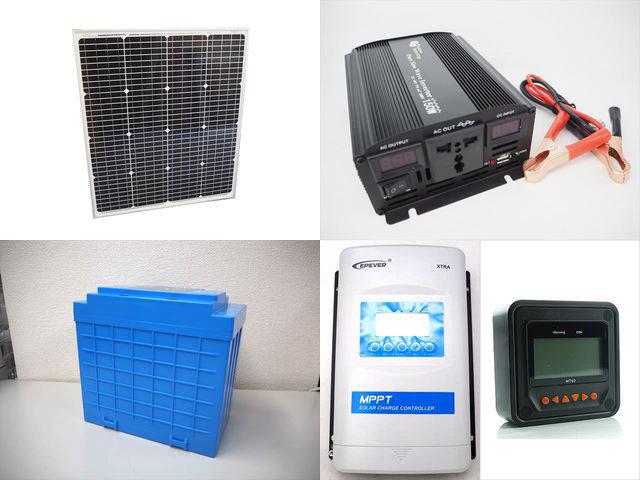 75W(66.5V) 太陽光発電システム(48V仕様) YB3150 XTRA3415N-XDS2+MT50の写真です。