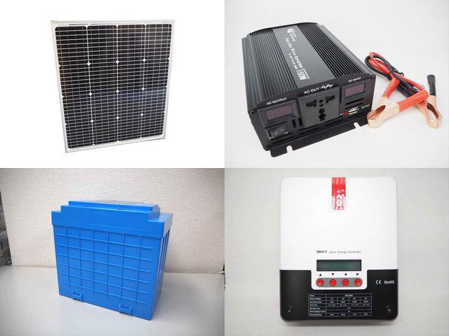 75W(66.5V) 太陽光発電システム(48V仕様) YB3150 SR-ML4830の写真です。