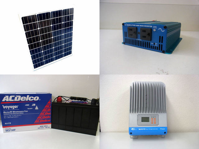 80W×2枚 160W 太陽光発電システム SK200 IT4415NDの写真です。