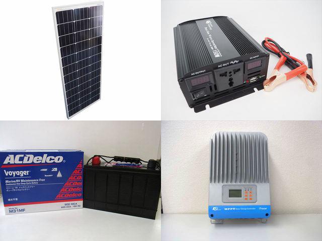 100W×10枚(1,000W)太陽光発電システム(48V仕様) YB3600 IT4415NDの写真です。