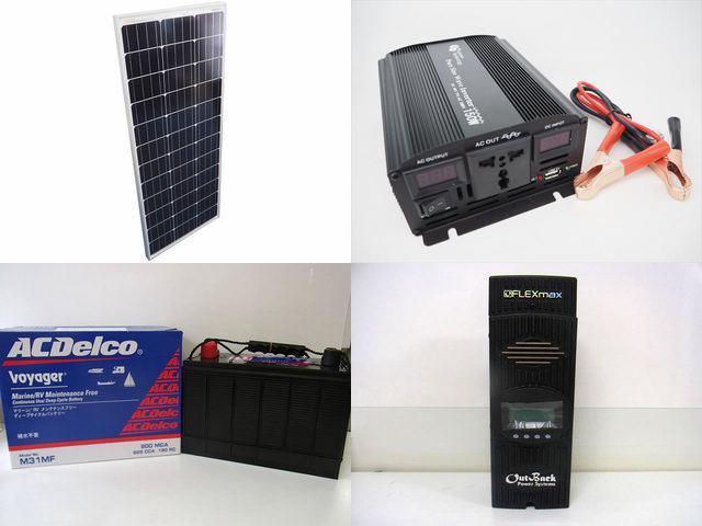 100W×10枚(1,000W)太陽光発電システム(48V仕様) YB3600 FM-80の写真です。