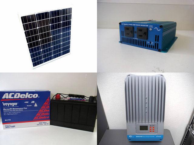 80W×2枚 160W 太陽光発電システム SK200 ET4415BNDの写真です。