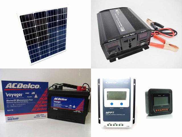 80W 太陽光発電システム YB3150 Tracer1210AN+MT50の写真です。