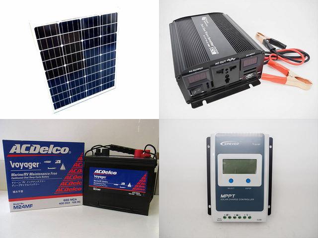 80W 太陽光発電システム YB3150 Tracer1210ANの写真です。