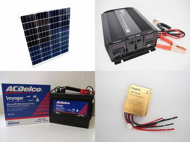 80W 太陽光発電システム YB3150 防水MPPT SDW-MP-1024(10A)の写真です。