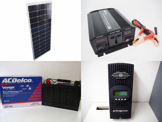 100W×10枚(1,000W)太陽光発電システム(48V仕様) YB3600 Fangpusun-FM-60の写真です。