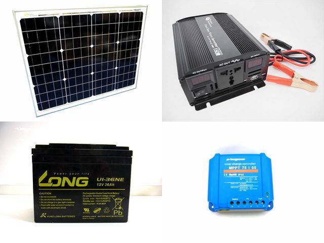 50W 太陽光発電システム YB3150 Fangpusun MPPT75/05の写真です。