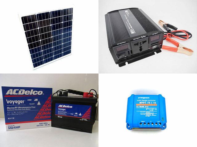 80W 太陽光発電システム YB3150 Fangpusun MPPT75/10の写真です。