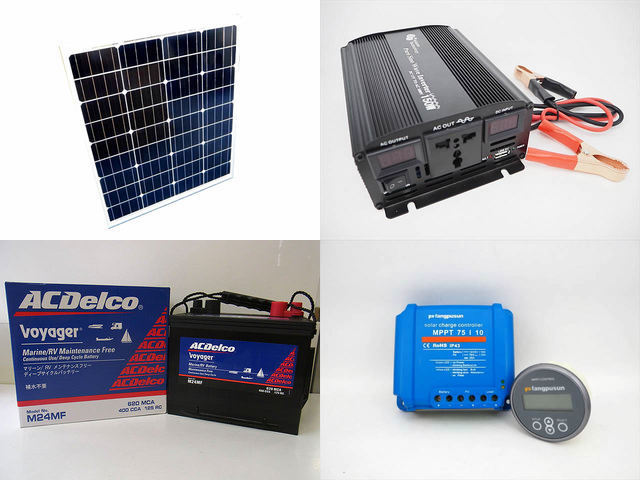 80W 太陽光発電システム YB3150 Fangpusun MPPT75/10+リモートコントローラー MPPT CONTROLの写真です。