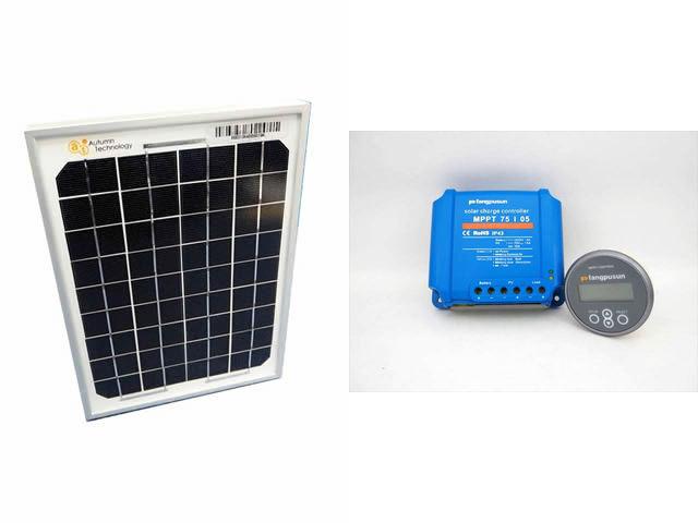 ソーラーパネル5W+Fangpusun MPPT75/05(5A)+リモートコントローラー MPPT CONTROLの写真です。