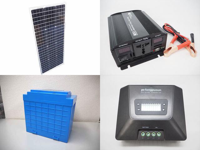 100W(35.5V)×2枚(200W) 太陽光発電システム(48V仕様) YB3150 Fangpusun MPPT150/60Dの写真です。
