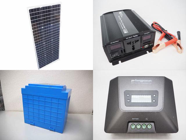 100W(35.5V)×2枚(200W) 太陽光発電システム(48V仕様) YB3150 Fangpusun MPPT150/70Dの写真です。