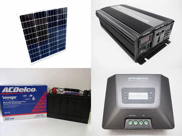 80W×3枚(240W)太陽光発電システム YB3600 Fangpusun MPPT150/70Dの写真です。