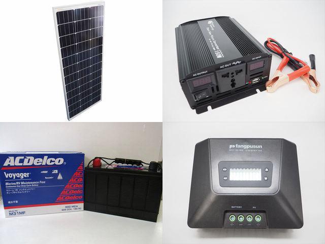 100W×10枚(1,000W)太陽光発電システム(48V仕様) YB3600 Fangpusun MPPT150/60Dの写真です。