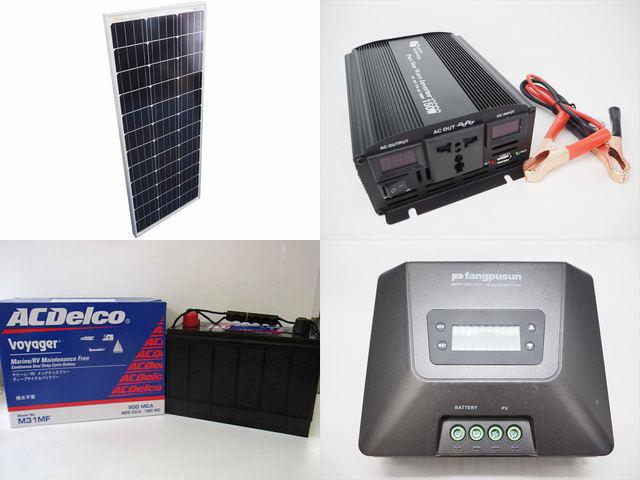 100W×10枚(1,000W)太陽光発電システム(48V仕様) YB3600 Fangpusun MPPT150/70Dの写真です。