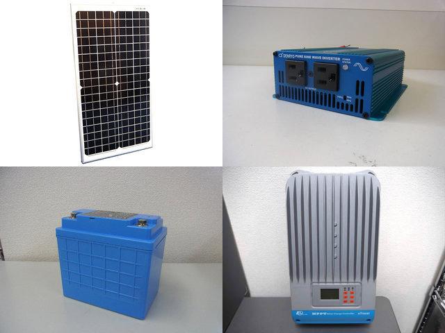 30W(35.6V)×2枚 60W 太陽光発電システム(24V仕様) SK200 ET4415BNDの写真です。